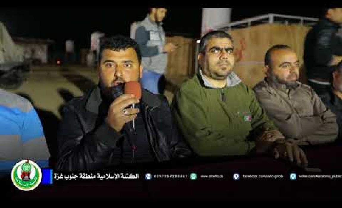 فعاليات فريق نخبة وطن الشبابي في مخيم العودة شرق مدينة غزة