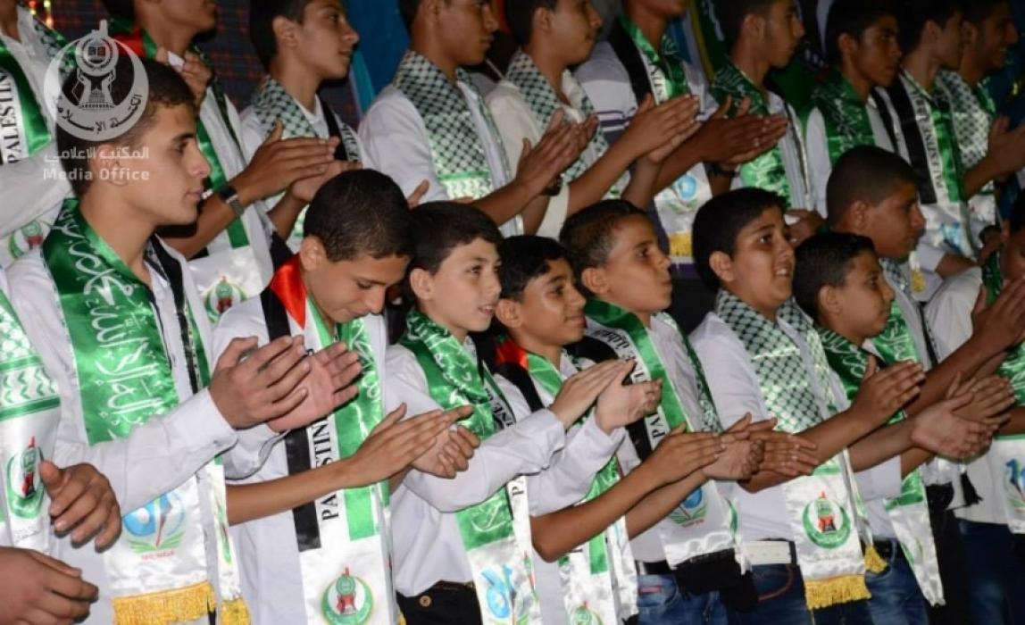 مهرجان التفوق السادس عشر | فوج النخبة | منطقة شرق غزة