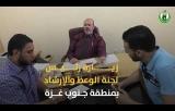 فيديو +AJ | لأبرز الأنشطة التي نفتها الكتلة الإسلامية بمنطقة جنوب غزة خلال شهر 10/ 2018م