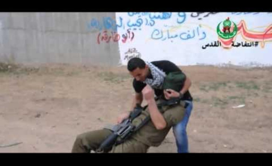 #انتفاضة_القدس | مشهد تمثيلي |