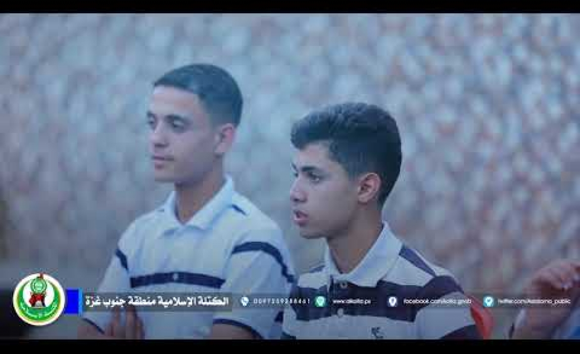 ملتقى الأحبة الإعلامية بين مائدة الرحمن- الكتلة الإسلامية جنوب غزة