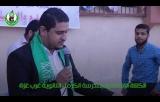 برومو مهرجان أخوة الدم والسلاح _مدرسة الكرمل غرب غزة