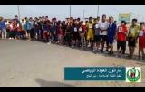 الكتلة الاسلامية في دير البلح تنظم ماراثون العودة الرياضي