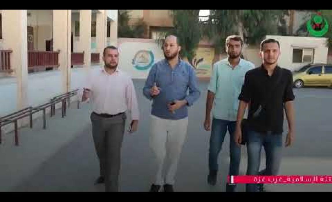 زيارة مدراء المدارس الثانوية غرب غزة
