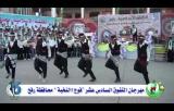 حفل التفوق الـ16 | #فوج_النخبة | محافظة رفح