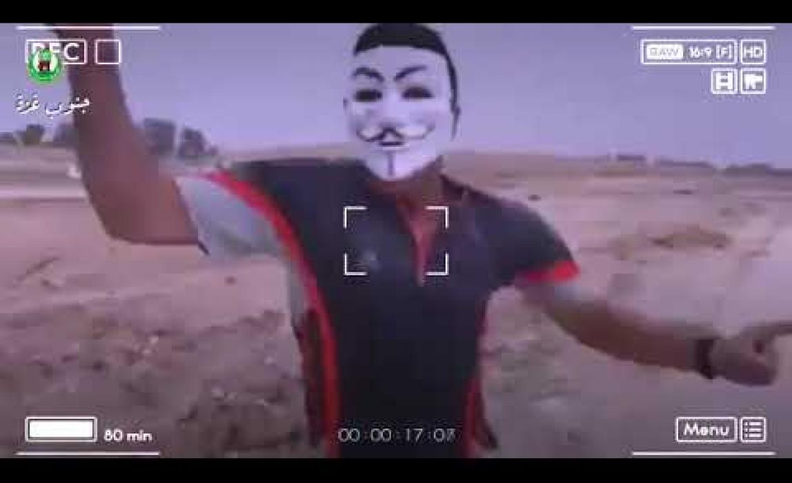 فيديو تحشيدي لمسيرات العودة وكسر الحصار - جمعة أنتفاضة القدس