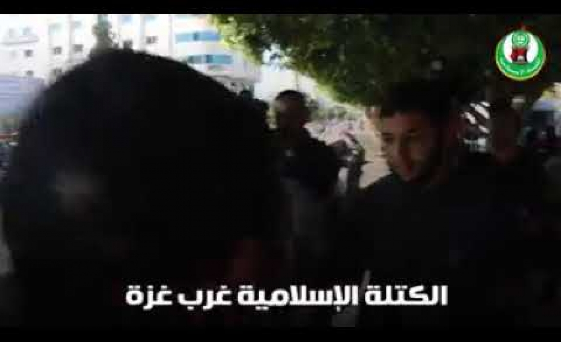 احتفالات توقيع اتفاق المصالحة الفلسطينية_غرب غزة