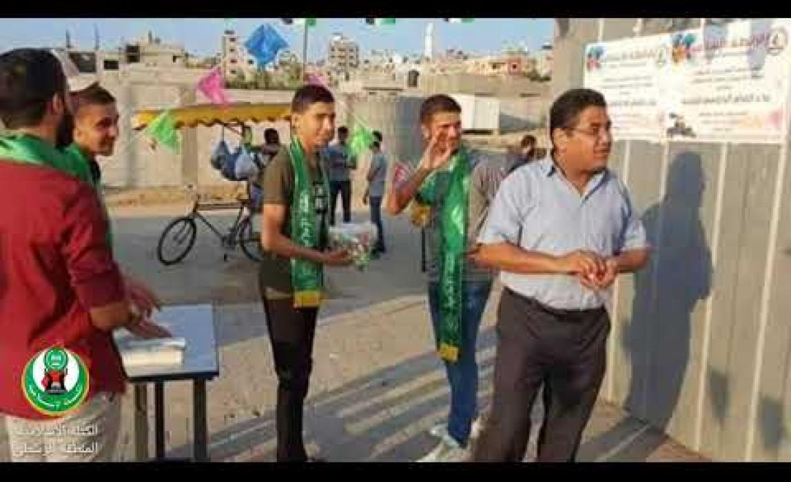 #شاهد جانب من استقبال الكتلة الاسلامية في المنطقة الوسطى للطلاب لتهنئتهم بالعام الدراسي الجديد