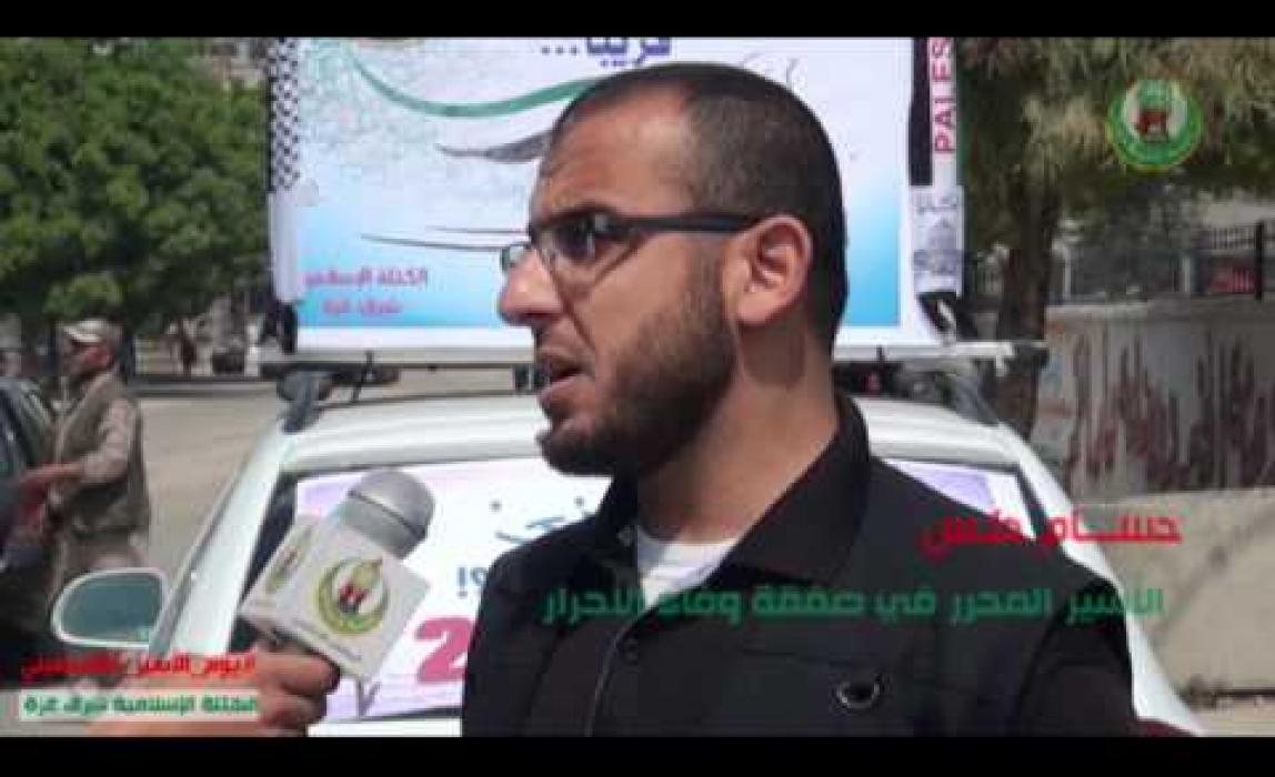 ماذا قال الأسير المحرر /  حسام حلس في يوم الأسير الفلسطيني
