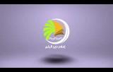 جانب من احتفال تكريم الطلاب المتفوقين في مدينة دير البلح فوج