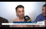 تقرير فضائية الأقصى لزيارة الطالب الثاني على محافظات الوطن والأول على القطاع أنس محمد أبو هيبة