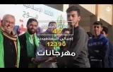 حصاد العام 2019 للكتلة الإسلامية بغرب غزة