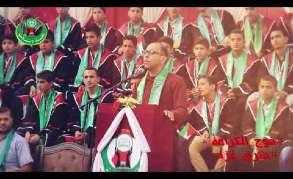 #شاهد مهرجان لتكريم 350 طالب بــ #شرق غزة #فوج الكرامة18 للكتلة الاسلامية  شرق غزة