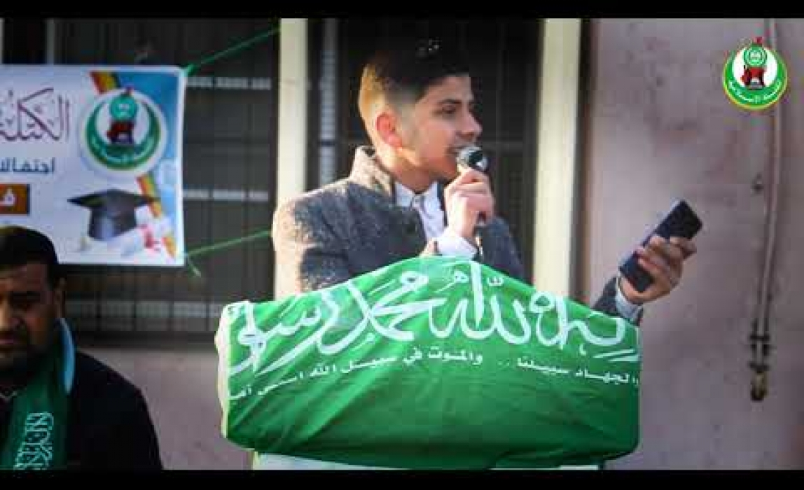 شاهد ماذا قال أحد الطلاب المحتفى بهم في احتفالات تكريم المتفوقين في المدارس شمال غزة