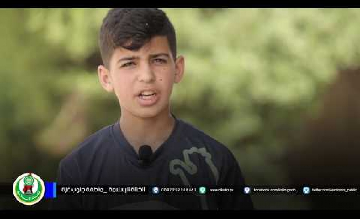 الكتلة الإسلامية جنوب_غزة تستطلع أراء الطلاب في المدارس الإعدادية بذكرى يوم الأرض