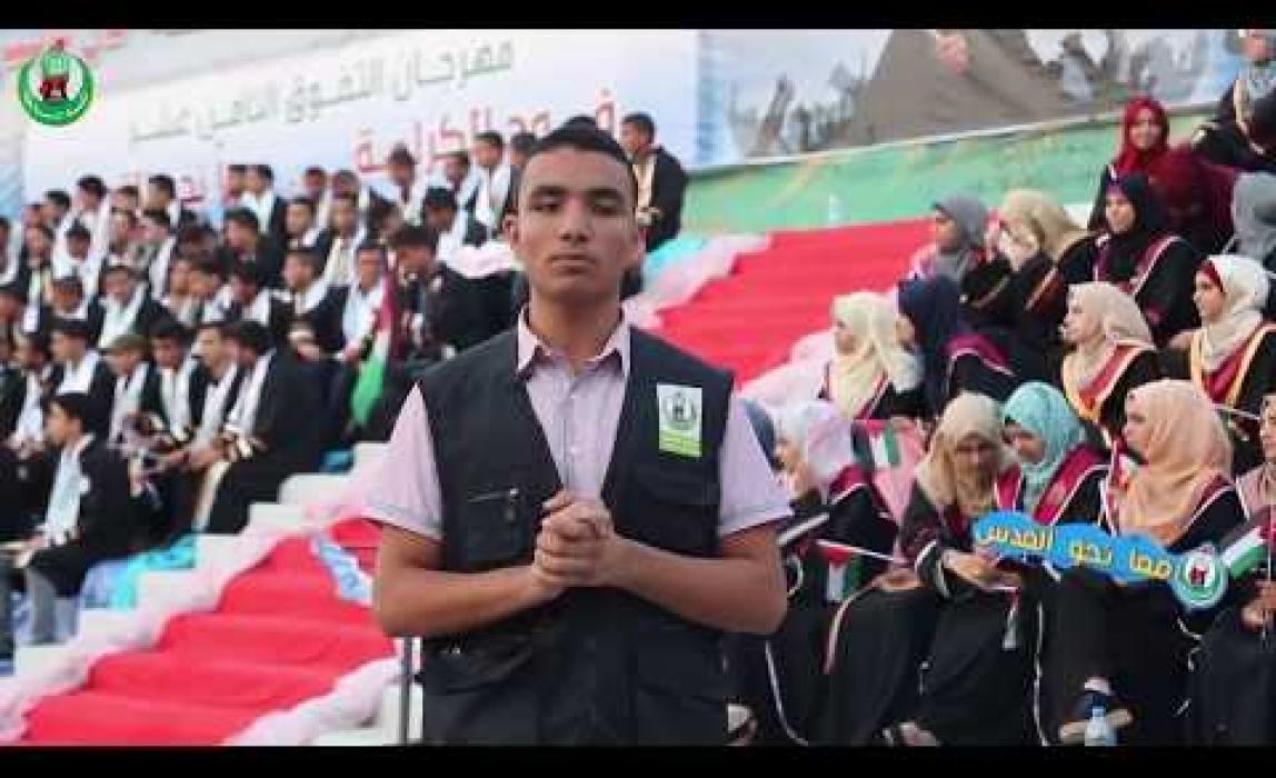 مقابلات المتفوقين والأهالي بعد المهرجان الخاص بالثانوية العامة في محافظة خان يونس