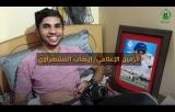 زيارة الاعلامي ايهاب المشهراوي
