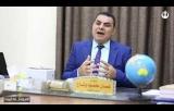 أهم الصفات في عثمان بن أرطغرل الحلقة الخامسة من برنامج إضاءات رمضانية