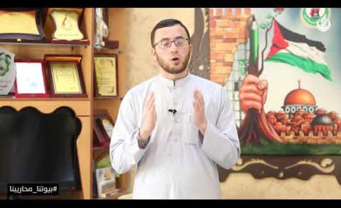 رمضان شهر الطاعات لا المأكولات الحلقة السادسة من برنامج إضاءات رمضانية