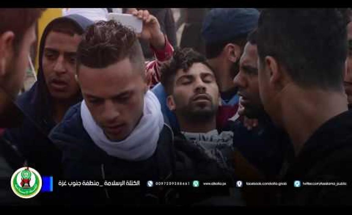 شاهد فعاليات مسيرة العودة الكبرى الكتلة الإسلامية جنوب غزة