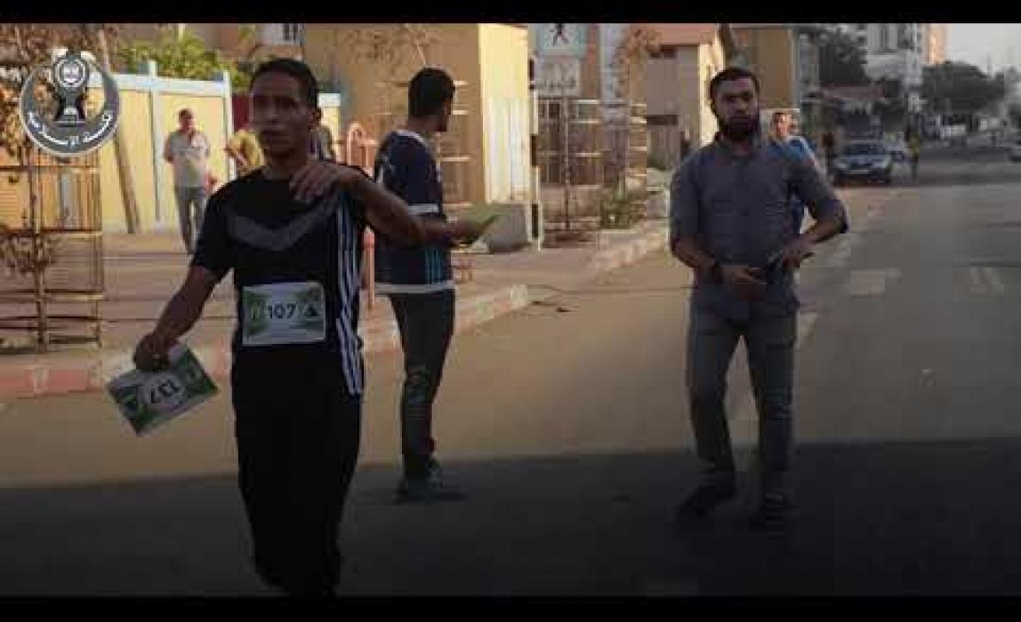 المارثون الرياضي في منطقة غرب غزة