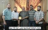 مشاريع الزيارات للمؤسسات والمدارس بغرب غزة