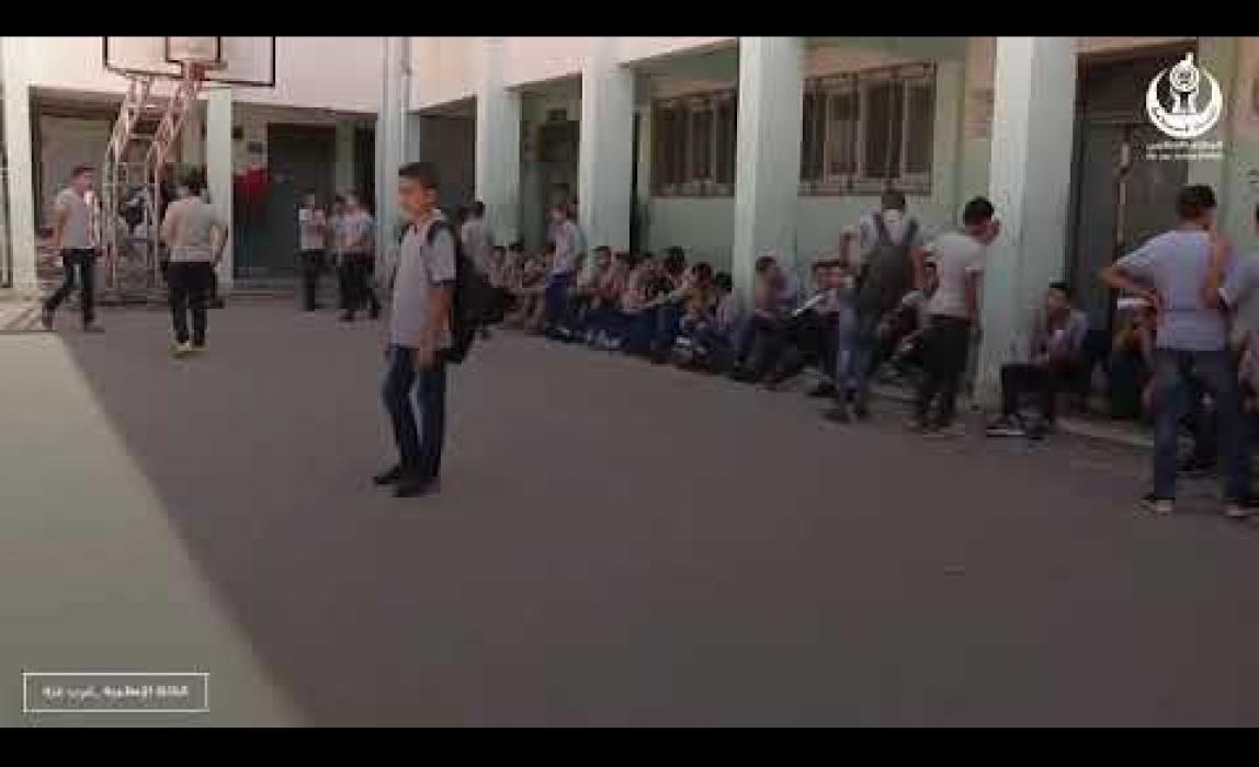 طلاب غرب غزة يستقبلون العام الدراسي 2018_2019