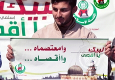 تكريم المتفوقين بكلية فلسطين التقنية