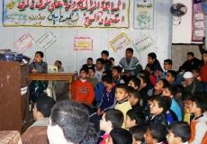 الكتلة الإسلامية في مدراس شرق غزة تنظم مسابقة الكترونية
