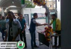 تكريم طلبة الإمتياز في الجامعة الإسلامية 2010-2011