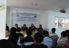 الكتلة الإسلامية بخان يونس تنظم لقاء للعاملين بالمدارس