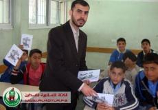 توزيع ملازم مذاكرت جنوب غزة
