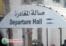 السفر من غزة عبر المعبر | عمرة شباب الهدى