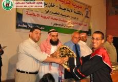 حفل تكريم فائزى مسابقة البنيان المرصوص