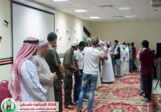 جامعة الملك عبد العزيز | عمرة شباب الهدى