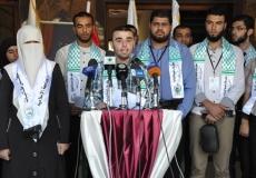 مؤتمر إعلان إعادة الحد الأدنى للرسوم كما كان سابقا فى الإسلامية