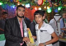 حفل تكريم المتفوقين الرابع عشر الكتلة الاسلامية رفح