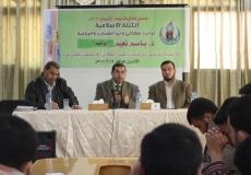 ندوة وزير الشباب والرياضة د . باسم نعيم عن عام الشباب 2011