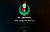 أنشطة الكتلة الاسلامية 2012
