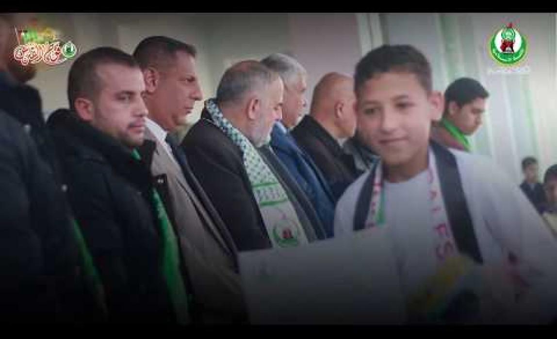 جانب من احتفالات تكريم متفوقي الفصل الأول من العام الدراسي 2019-2020  بمدارس غرب غزة