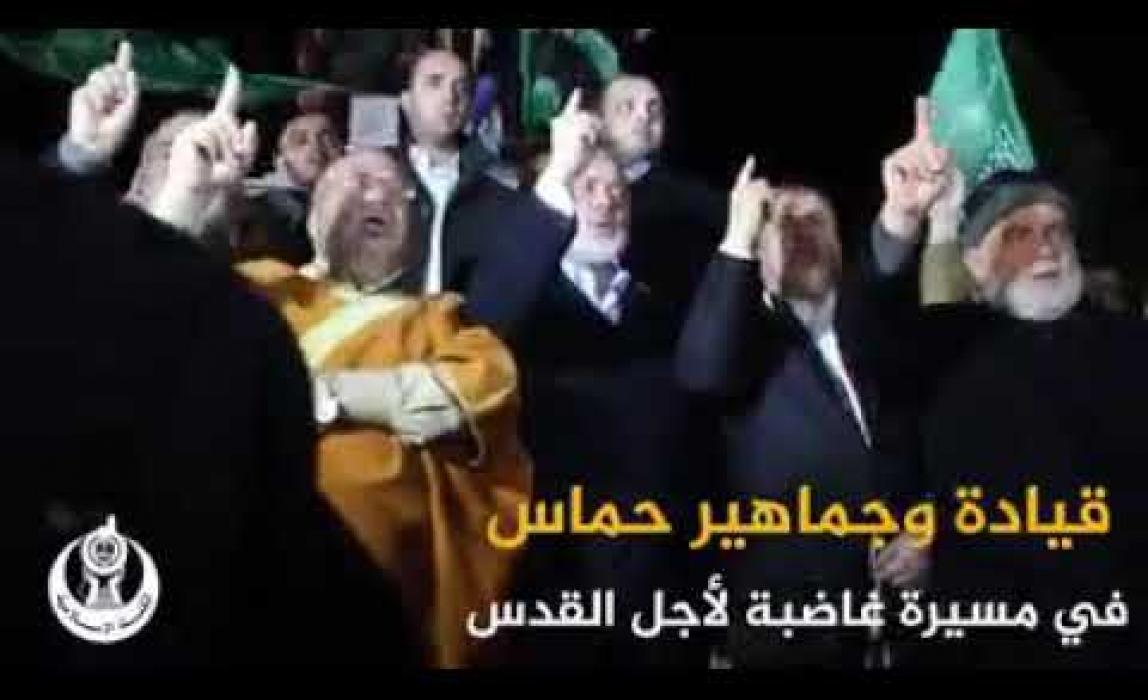 مسيرات غاصبة رفضا لقرار ترامب في غرب غزة