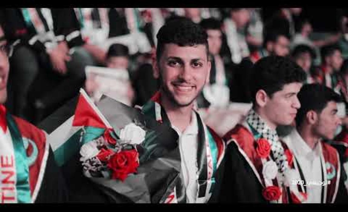 برومو مهرجان فوج رواد فلسطين لتكريم الطلاب المتفوقين في الثانوية العامة بمدينة غزة