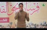 أنشودة يا دعوتي سيري أداء المنشدين  شاهر الضاش أحمد الضاش و بهاء أبو عقلين - الكتلة جنوب غزة