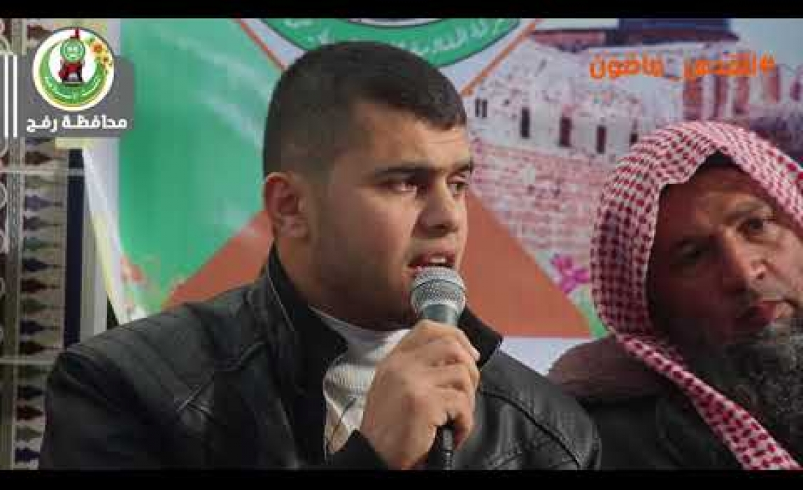 كلمة مسؤول الكتلة الإسلامية في محافظة رفح أ.محمد إبراهيم نصر للطلاب المتفوقين