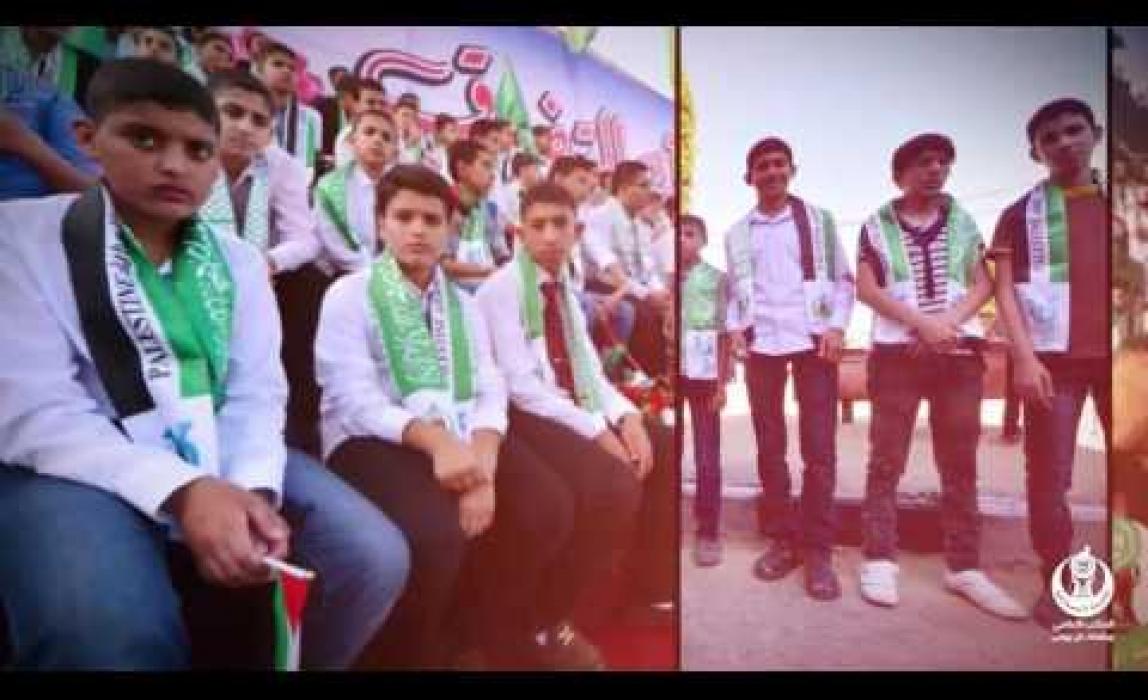 #شاهد بروموا احتفالات التفوق ال17 فوج #انتفاضة_القدس #الكتلة_الإسلامية خان يونس