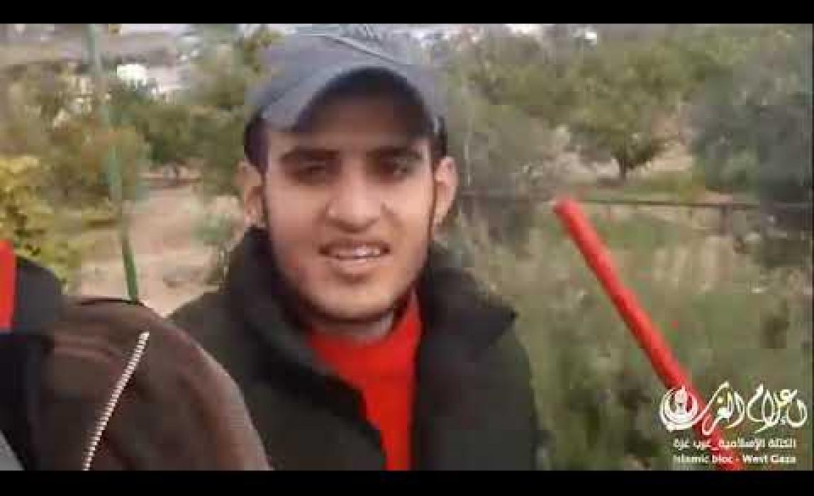 الرحلة الترفيهيه الخاص بالكادر الإعلامي بغرب غزة