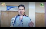 وصية ورسالة طالب متفوق للطلاب خلال احتفالات غرب غزة