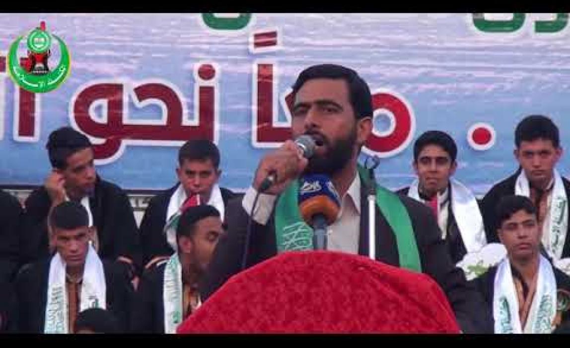 كلمة النائب مشير المصري في حفل فوج الكرامة للثانوية العامة - خان يونس