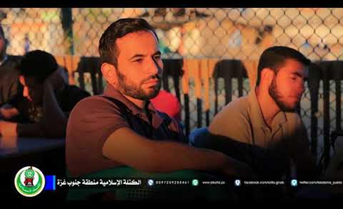 مشاهد من الملتقى الرمضاني السنوي  للهيئات العاملة في الكتلة الإسلامية جنوب غزة