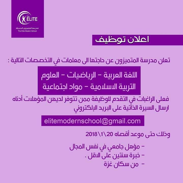 FB_IMG_1515960631624